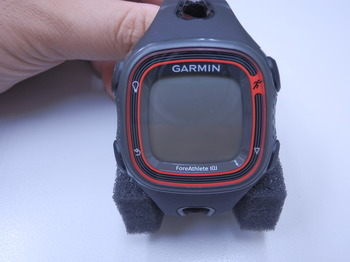 P5280001.JPG