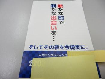 PA090001.JPG