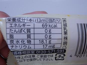P7100014.JPG